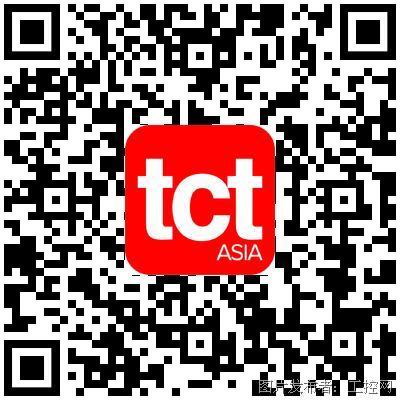 【新品盘点】第2期 | 配套设备篇!打造中国集材料、3D打印设备研发以及下游应用一体化专业展会!