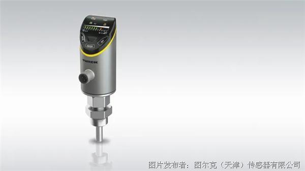 图尔克FS+流量传感器 | 工业滚筒式清洗的流量监测