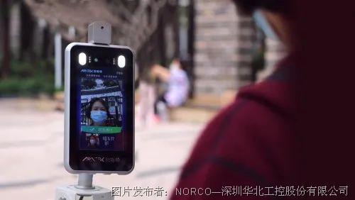 华北工控:嵌入式计算机在人脸识别测温一体机中的应用