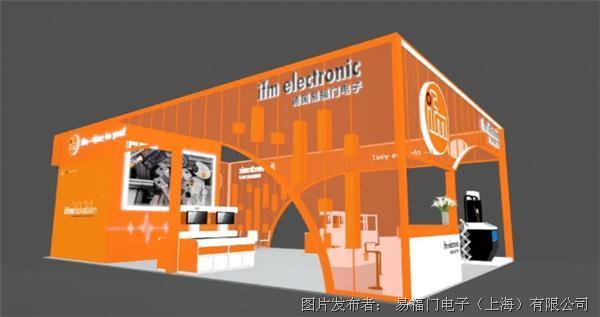 元宵喜乐后,SIAF广州自动化展走起,体验一波ifm核心科技