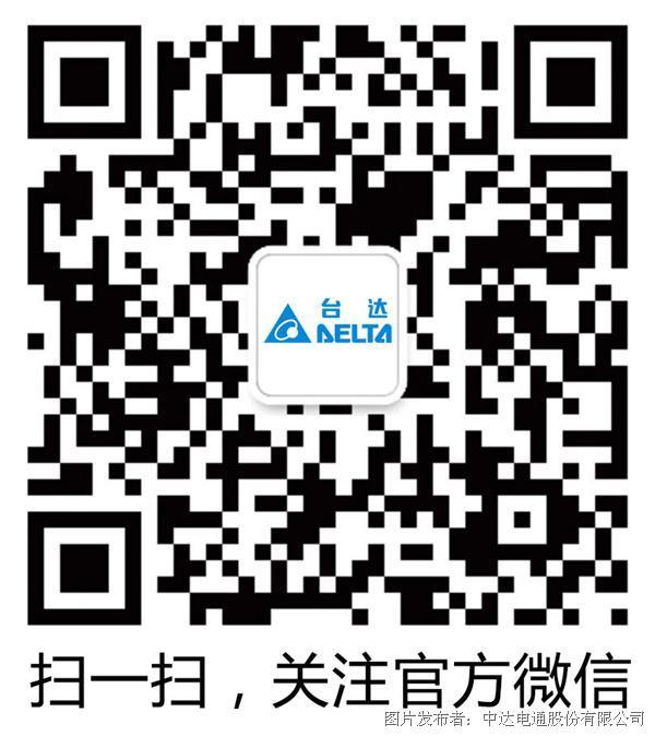 台达Delta Controls为南京一中江北校区打造高品质教学空间