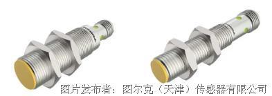 安全类产品扩充 | 图尔克安全型电感式传感器