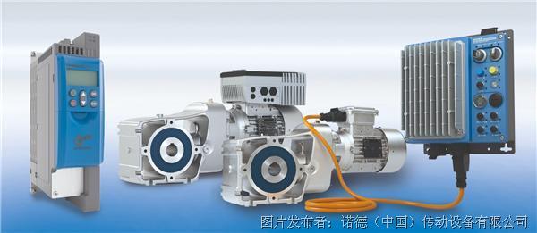 诺德推出功率范围为0.25至160 kW的新一代变频器