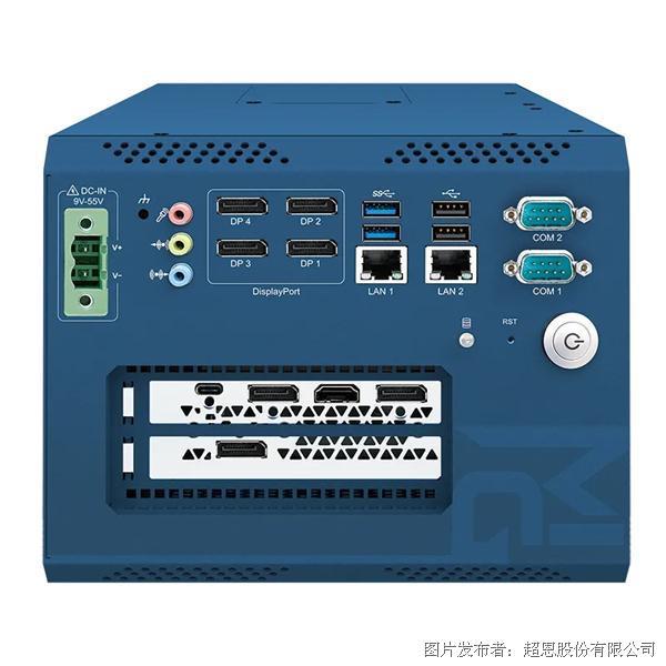 Vecow超恩科技丨超恩推出MIG-1000新世代AMD處理器AI嵌入式系統