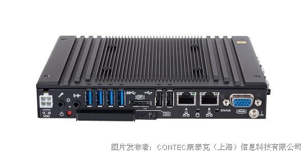 康泰克最新推出 - 配備了無需關閉OS的斷電保護功能, 厚度約30mm的薄型嵌入式盒式工控機BX-T210