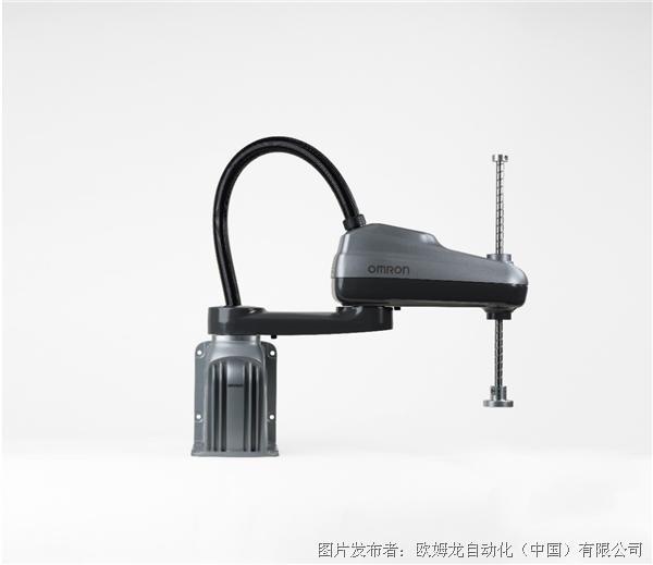 歐姆龍【SCARA機器人i4L系列】新品發布!高性能、高性價比,就選它!