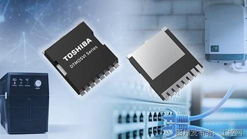 東芝推出采用TOLL封裝的650V超級結功率MOSFET,有助于提高大電流設備的效率