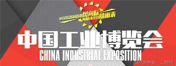 中國裝備制造業風向標 中國內循環經濟晴雨表