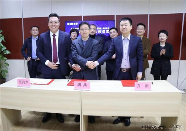 醫療機器人大有可為,哈工智能、磅客策與上海超聲醫學研究所達成戰略合作!