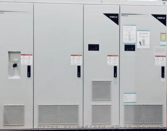 TMEIC中国推出低惯量高速永磁同步电机系统,以创新赋能零碳未来