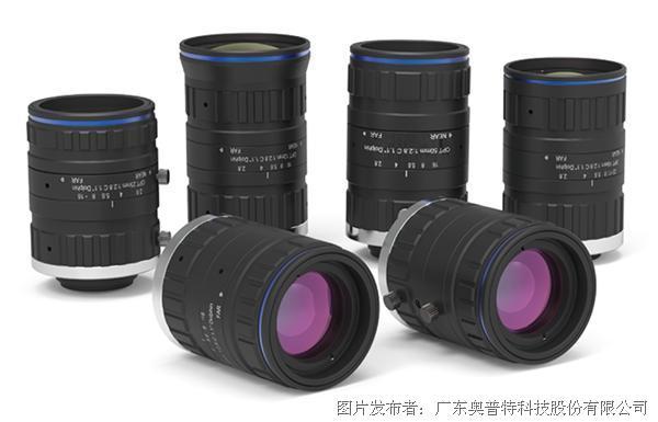 新品推荐 | OPT-Dolphin 20M系列定焦镜头
