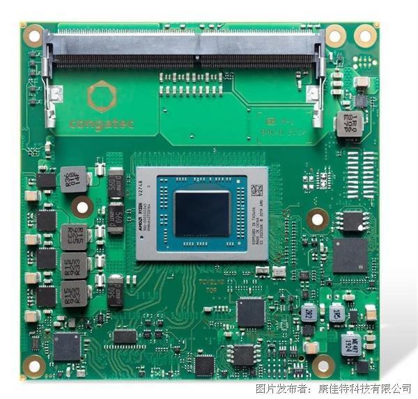 康佳特利用AMD Ryzen? Embedded V2000處理器實現性能翻倍