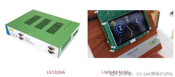 恩智浦宣布支持CC-Link IE TSN协议,已通过认证