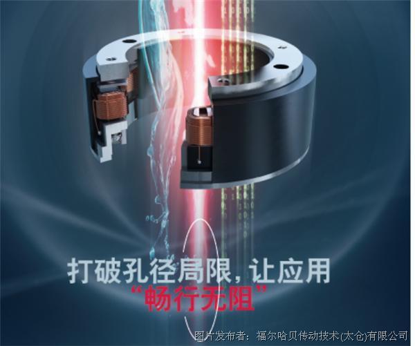 新产品,新体验 | FAULHABER将携最新产品亮相2021年慕尼黑上海电子生产设备展