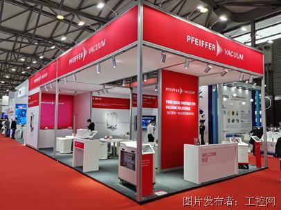 ?普發真空攜多款解決方案亮相SEMICON China 2021