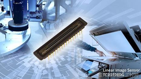 東芝為A3多功能打印機推出縮影鏡頭型CCD線性圖像傳感器