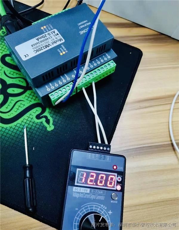 华杰智控推出支持西门子PLC的K型热电偶