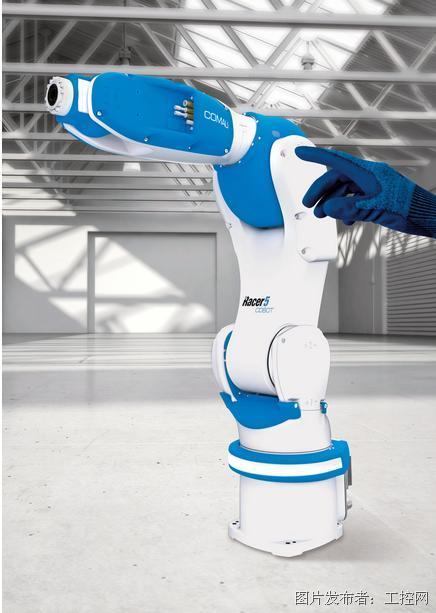 柯馬推出具有工業級運行速度的新款高性能協作機器人  RACER-5 COBOT