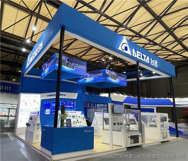 加速推進半導體行業進程 臺達出席2021慕尼黑上海電子展