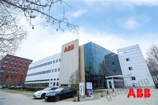ABB支持本地制造實現可持續發展