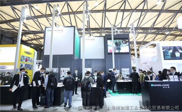 回顧 | 倍加福亮相Productronica 2021慕尼黑上海電子生產設備展