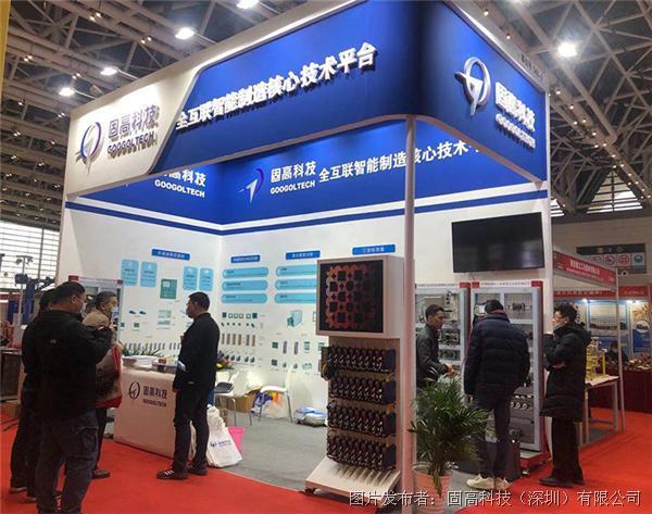 精彩回顧,不容錯過 | 固高科技亮相中國西部國際裝備制造業博覽會