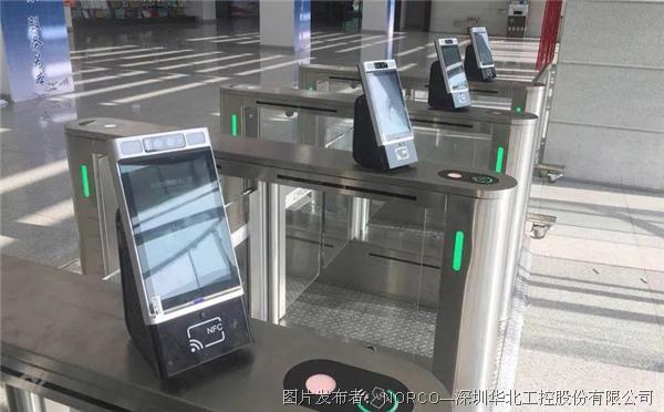 華北工控   嵌入式計算機在人臉識別閘機系統中的應用