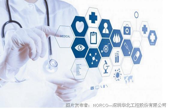 聚焦智能醫療服務,華北工控可提供重癥醫學臨床信息系統專用計算機