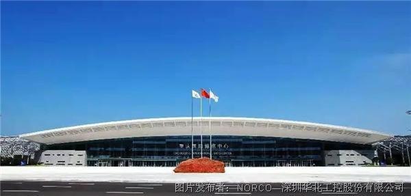 CACLP2021   華北工控邀您參加體外診斷行業博覽盛會