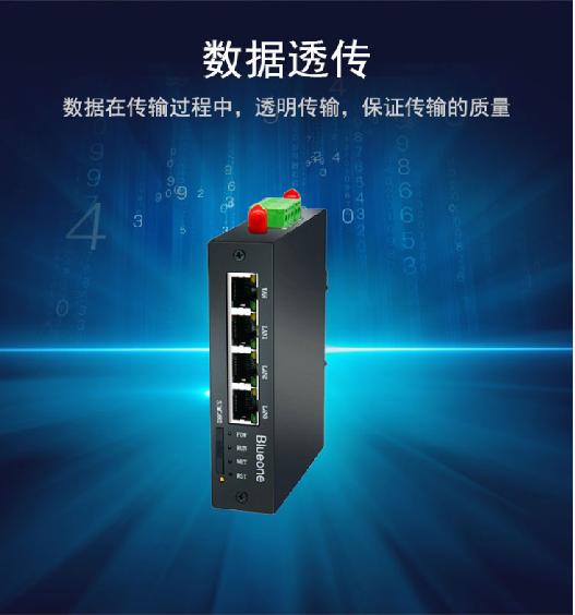 高性能PLC工业路由器在机床行业的应用-华杰智控