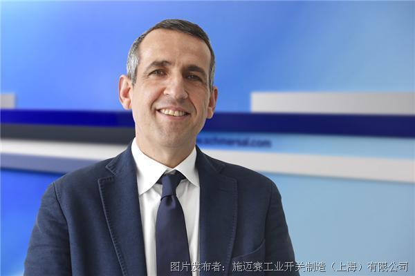 施邁賽中國迎來新任總經理