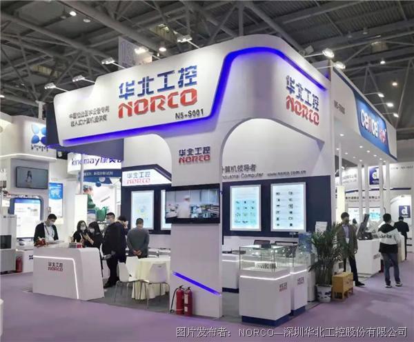 CACLP2021开幕!华北工控携体外诊断领域用计算机产品方案精彩亮相