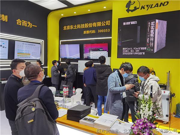 聚焦丨 东土科技华丽亮相2021 Vision China