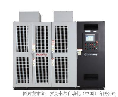 加码智能化,罗克韦尔自动化推出全新智能型PowerFlex 6000中压变频器