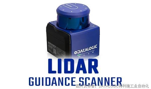 新品發布 | Datalogic得利捷激光雷達導引掃描儀 - 自動導引變得更容易!