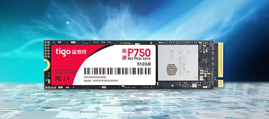 金泰克推出全新消费级固态硬盘,连续读速高达3500MB/S