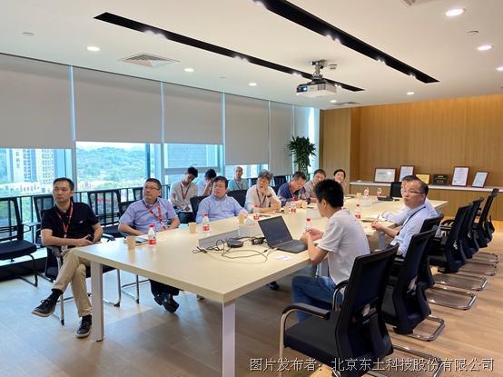 信科集团赴科东软件指导、考察工作