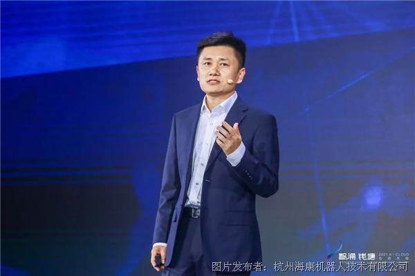 海康机器人贾永华:AI赋能智造升级