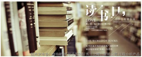 『送書福利』世界讀書日,閱讀正當時,成為專家就是現在!