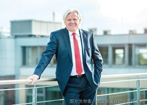 2020 年,德国倍福业绩逆势增长,全年销售收入达 9.23 亿欧元