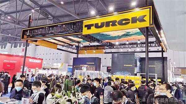 技術賦能:圖爾克亮相首屆成都國際工業博覽會