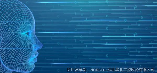 """華北工控:人臉識別""""國標""""將出,智能硬件市場應用需求不斷凸顯"""