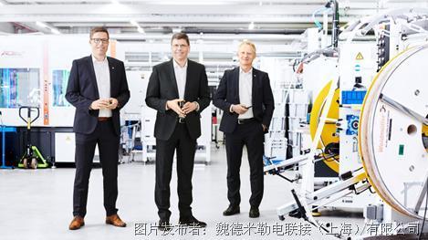 2020年,魏德米勒在嚴峻的市場環境中迎難而上,實現7.92億歐元的銷售額!