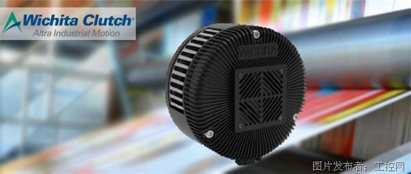 Wichita Clutch和奥创深圳重磅发布面向未来设计的 - Mistral II气动张力制动器