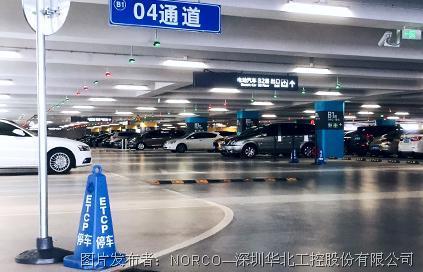 """華北工控計算機硬件,助力城市智慧停車平臺建設按下""""快捷鍵"""""""