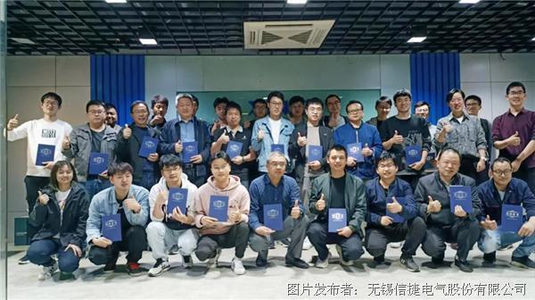 信捷2021年兴发首页登录xf187技术培训(中级)圆满完成