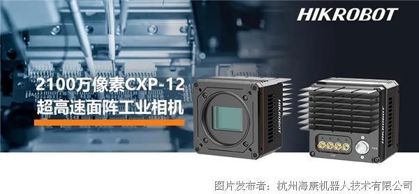 """半���w、SMT行�I高◆效�z�y,2100�fCXP-12超ξ高速相�C""""以快制快""""!"""