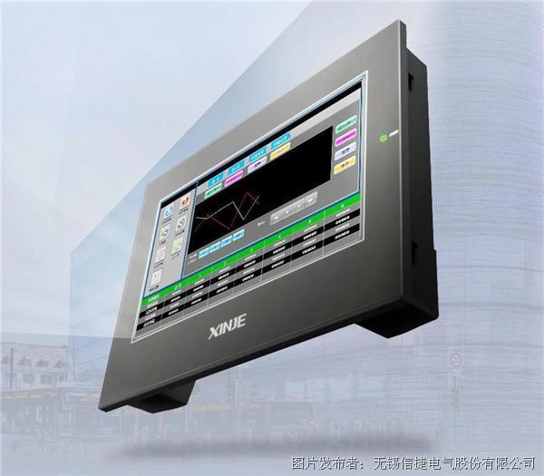 無懼強光,信捷TGM765L高亮顯示人機界面