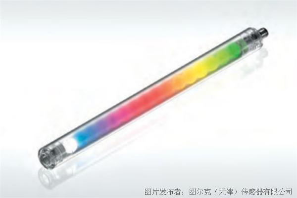 图尔克   带19种颜色的RGBW,LED灯带