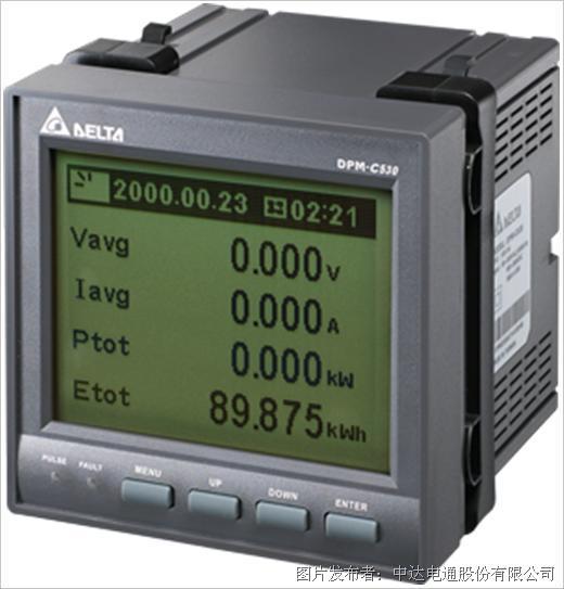 �_�_∏推出高�A型多功能�表DPM-C530E系列 �f助���F」能源管控